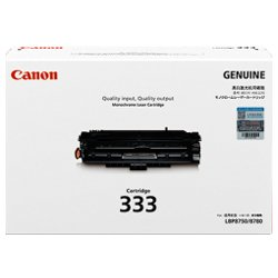 Canon CART333 Black (Genuine)