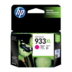 HP 933XL Magenta High Yield (CN055AA) (Genuine)