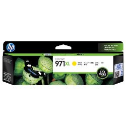 HP 971XL Yellow High Yield (CN628AA) (Genuine)