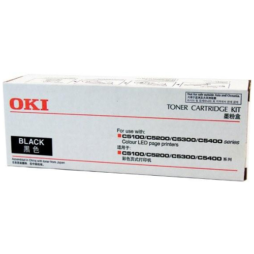 Oki 42127412 Black (Genuine) title=
