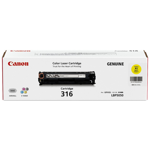 Canon CART316Y Yellow (Genuine) title=