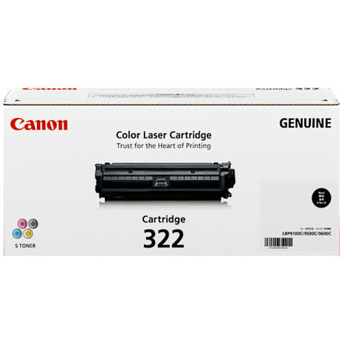 Canon CART322BK Black (Genuine)