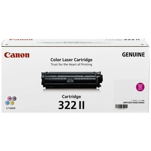 Canon CART322IIM Magenta High Yield (Genuine) title=