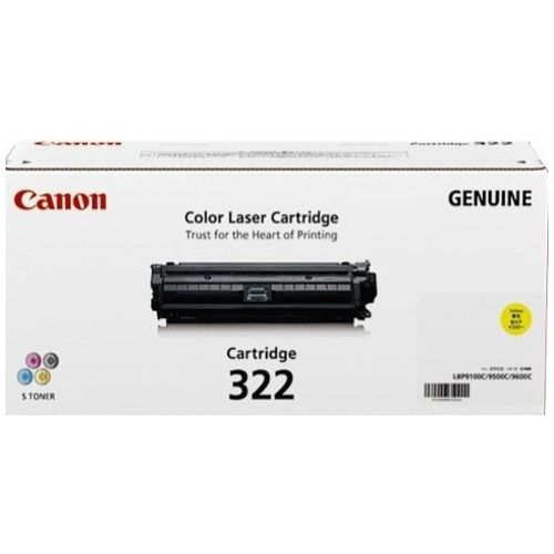 Canon CART322Y Yellow (Genuine) title=