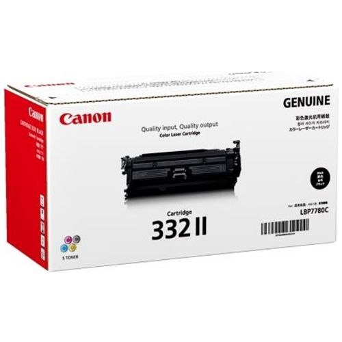 Canon CART332HYBK Black High Yield (Genuine) title=