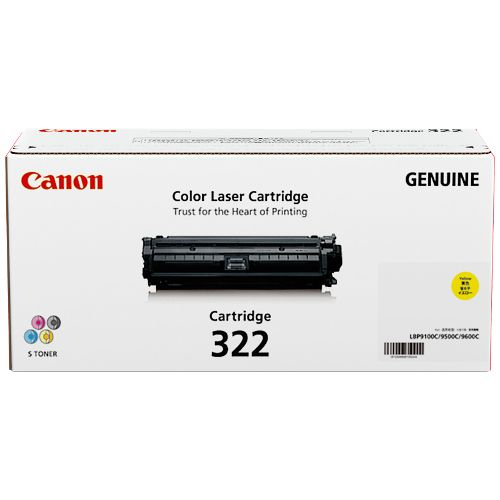 Canon CART332Y Yellow (Genuine) title=