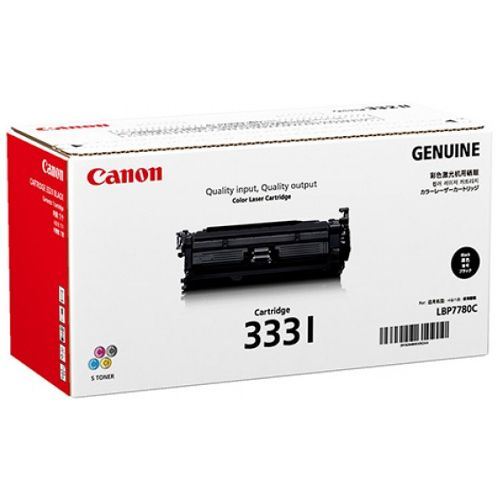 Canon CART333I Black High Yield (Genuine) title=