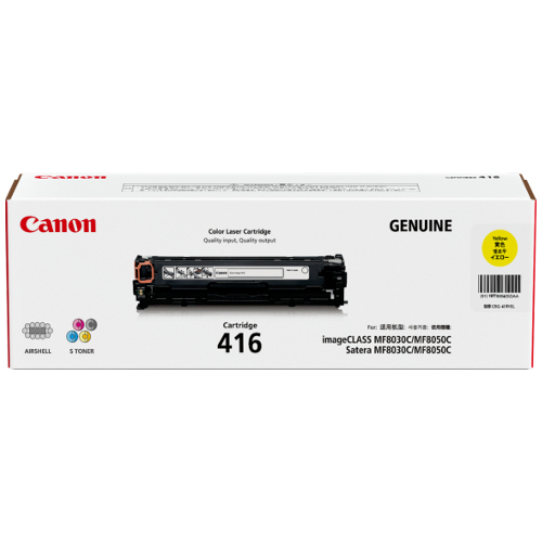 Canon CART416Y Yellow (Genuine) title=