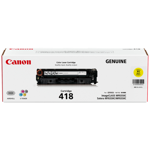 Canon CART418Y Yellow (Genuine) title=
