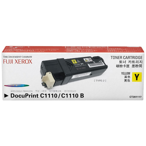 Fuji Xerox CT201117 Yellow (Genuine) title=