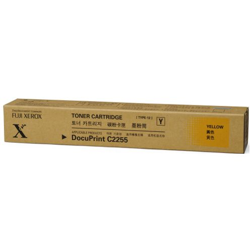 Fuji Xerox CT201163 Yellow (Genuine) title=