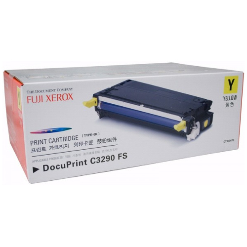 Fuji Xerox CT350570 Yellow (Genuine) title=