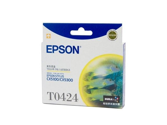 DISCONTINUED - Epson T0424 Yellow (Genuine) title=