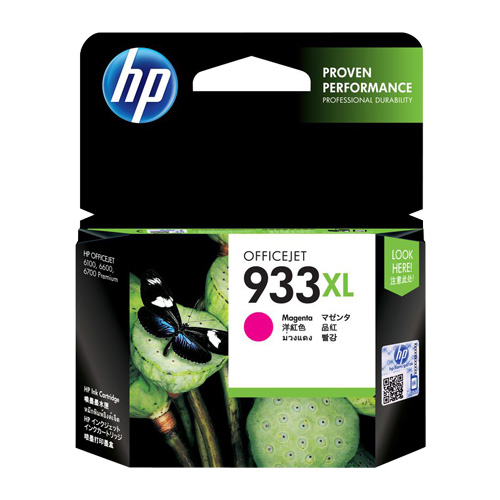 HP 933XL Magenta High Yield (CN055AA) (Genuine) title=