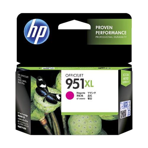 HP 951XL Magenta High Yield (CN047AA) (Genuine) title=