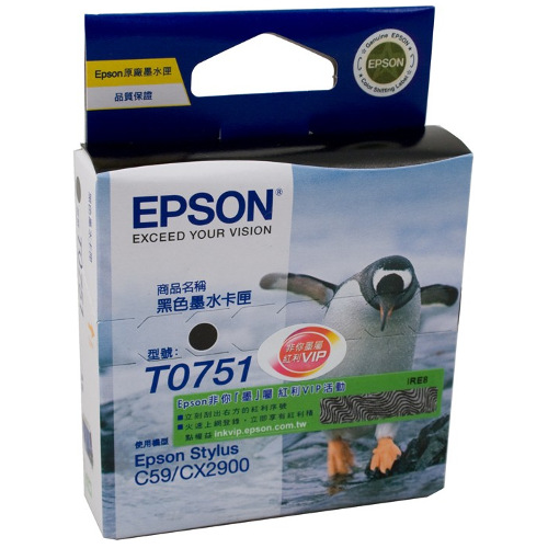 DISCONTINUED - Epson T0751 Black (Genuine) title=