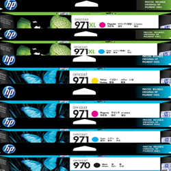 HP 970, 970XL, 971, 971XL Ink Cartridges