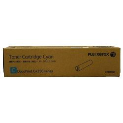 Fuji Xerox CT200857 Cyan (Genuine)