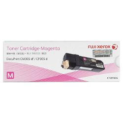 Fuji Xerox CT201634 Magenta Genuine Toner Cartridge