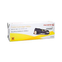 Fuji Xerox CT201635 Yellow (Genuine)
