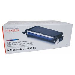 Fuji Xerox CT350568 Cyan (Genuine)