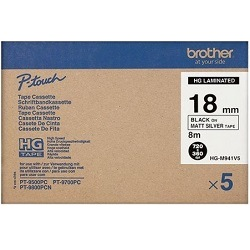 Brother HG-M941V5 5 Pack Value Pack (Genuine)