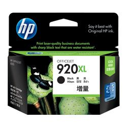 HP 920XL Black High Yield (CD975AA) (Genuine)