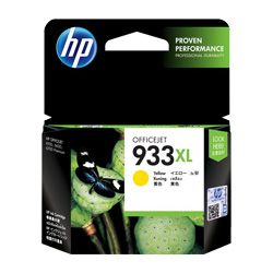 HP 933XL Yellow High Yield (CN056AA) (Genuine)