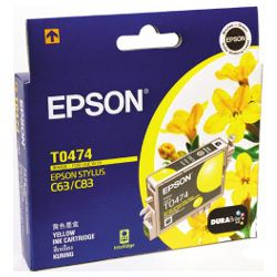 Epson T0474 Yellow (Genuine)